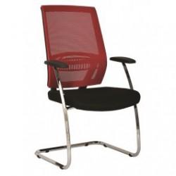 Kancelářská židle konferenční Above/S