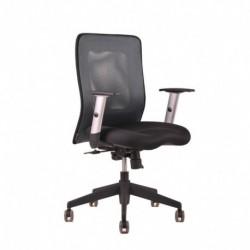 Kancelářská židle, 14A11, modrá (CALYPSO)